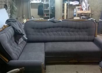 Ремонт, перетяжка мягкой мебели. Производство мягкой мебели под заказ.