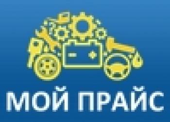 Автозапчасти и автотовары, продажа, каталог объявлений по автозапчастям, магазин