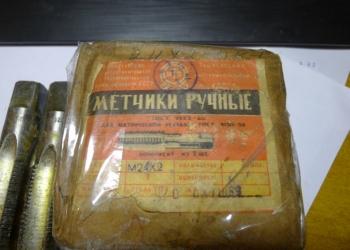 Советский качественный инструмент, СССР с фото по ссылке