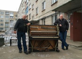 Перевозка пианино, мебели с профессионалами