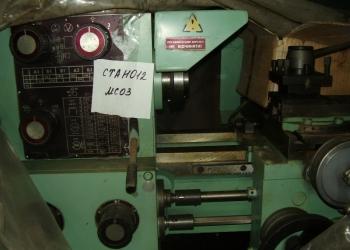 Продам станок токарный