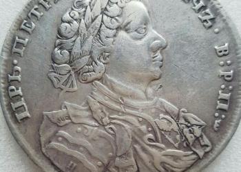 Рубль Петра 1707 год . Редкий.