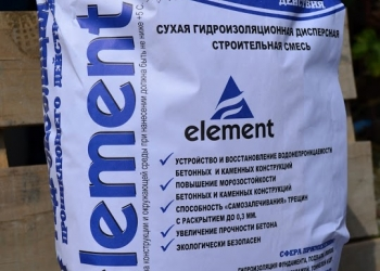 Проникающая гидроизоляция Element
