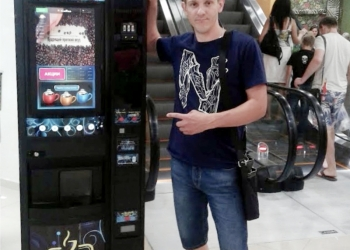 Кофейные автоматы  Бизнес на диване