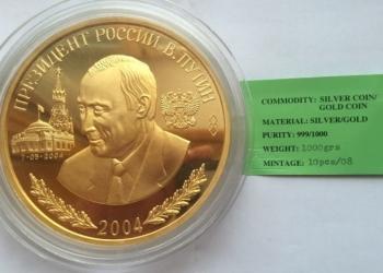 Президент Владимир Путин 1 кг золото Корея