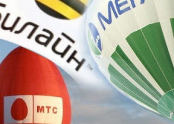 Безлимитные корпоративные тарифы Билайн, Мегафон, МТС