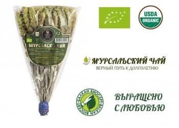 Мурсальский целебный чай из Болгарии