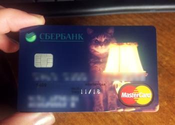 Продажа дебетовых карт с деньгами на счету.