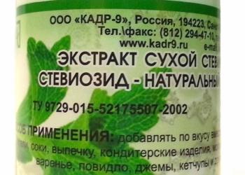Продукты на стевии, стевиозид