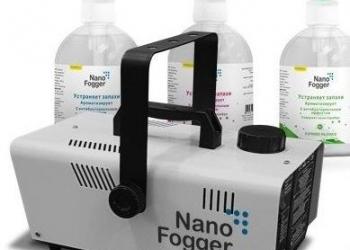 Аппарат для удаления запахов с ароматизацией сухим туманом