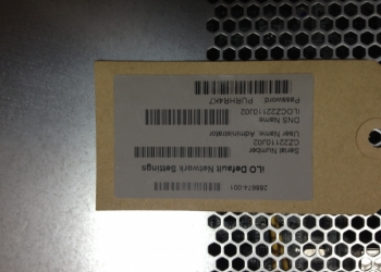 Сервер HP DL120 G7