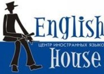 Переводы с любых языков в Томске