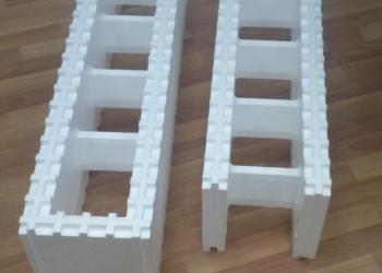 Блоки несъёмной пенополистирольной (пенопласт) опалубки/