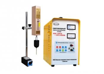 Портативный электроэрозионный аппарат для удаления сломанных инструментов