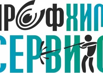 Расклейщик/ промоутер/ распространитель рекламы