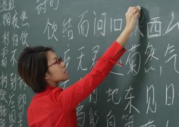 """Китайский язык """"с нуля"""""""
