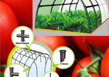 Многолетний сборный арочный парник ПА 5 пятисекционный для дома, дачи и огорода