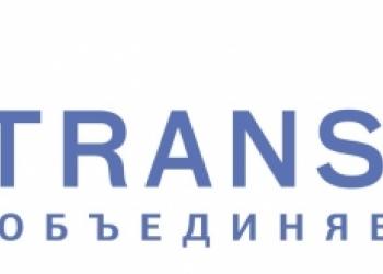 Стань совладельцем Транснет групп