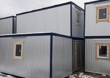 Бытовки; Блок-Контейнеры; Модульные здания