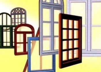 Окна, двери балконы