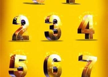 Нижегородские номера для предприятий области