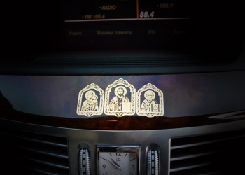 Золотая икона на панель вашего авто