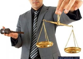 Юрист по семейным и жилищным делам