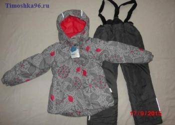 Зимние мембранные костюмы на девочек рост 110-116-122-128-134-140