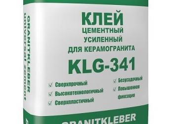 ByProc 341 Клей цементный усиленный для керамогранита