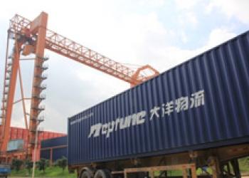 Транспортная, складская и таможенная логистика из Китая в Россию