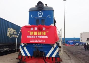 Международные авиа перевозки из Китая в Россию