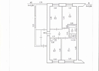Купите трёхкомнатную квартиру на земле