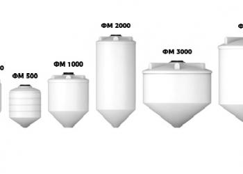 Резервуары, емкости (ЦКТ) с полным сливом от 120 до 5000л