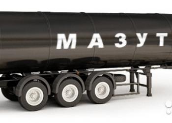 Мазут М100  6 вид Салаватский НПЗ автоналив