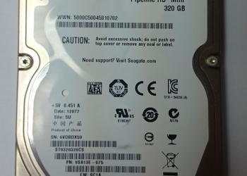 Жесткий диск Seagate 320Gb для ноутбука, гарантия