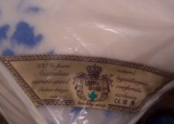 """Комплект постельных принадлежностей из шерсти""""Лама Голд"""""""