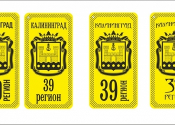 Ароматизаторы со своим логотипом