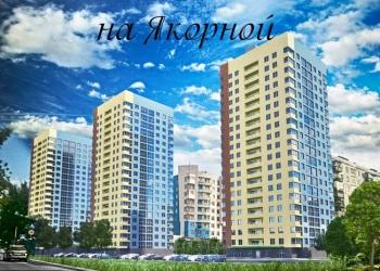 Квартира в ЖК Тихая гавань на Якорной в Нижнем Новгороде