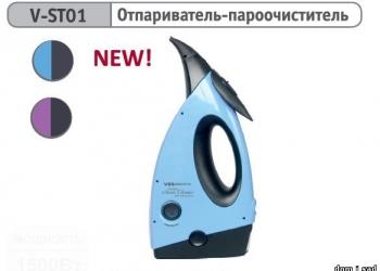 Бытовой ручной отпариватель для одежды Ves Electric V-STO3 пароочиститель 3в1