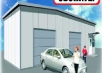 Продажа бизнеса- Автомойка на 3 поста с шиномонтажом в г. Химки