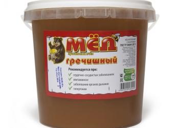 Продаем мед оптом