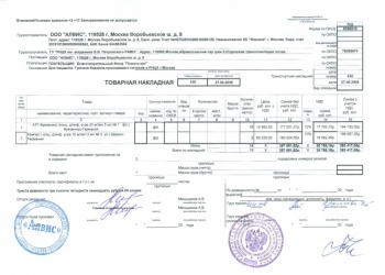 Оказываем бухгалтерские услуги в Новосибирске