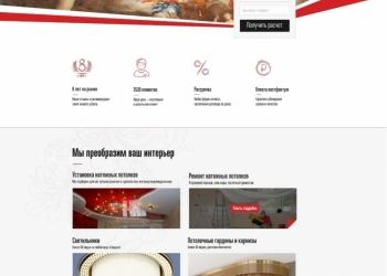 Дизайн сайтов г. Иркутск