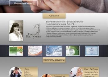 Создание сайтов г. Иркутск
