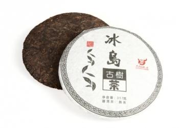 Элитный китайский чай на развес
