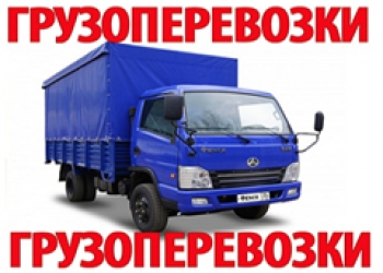 Грузоперевозки Клин-Москва-М/О-Россия