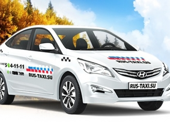 Водитель на автомобиль компании (аренда) Hyundai Solaris Nissan Almera