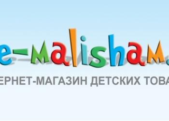 Интернет-магазин детских товаров Vse-malisham