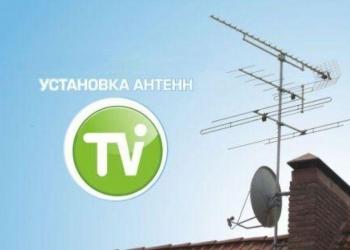 Спутниковое тв Триколор тв в Москве