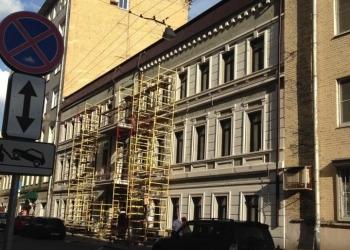 ОСЗ  Удобное расположение в центре Москвы